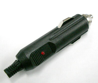シガープラグ(LED付)
