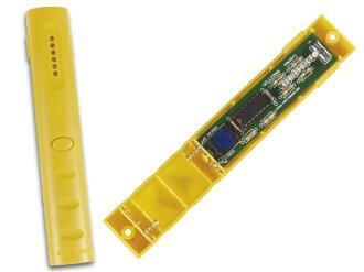 Electronic tool kit (emergency tool) MK154