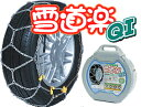 Metal tire chain / snow-covered road comfort QI YQ106 [smtb-F]