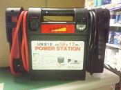 パワーステーション ブースター能力300ALEDライト付きの人気商品