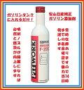 WAKO'S[ワコーズ]のOEM ピッ...