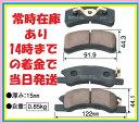 [1036]ダイハツ三菱用ムーブ900系.150系マックスL950S.タントL350SL800SL810SL750SL760S