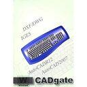 アプリクラフト CADgate3.0 Windows版 APLC03123000