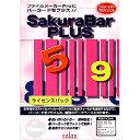 ローラン SakuraBar PLUS for Windows 10ライセンス RO60010