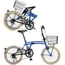 【送料無料】DOPPELGANGER20インチフォールディングバイクMobilitySix(モビリティシックス)(ブルー)【コンビニ後払いOK】DOPPELGANGER DOPPELGANGER20インチフォールディングバイクMobilitySix(モビリティシックス)(ブルー) m6BLUE【納期目安:01/下旬入荷予定】