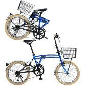 DOPPELGANGER DOPPELGANGER20インチフォールディングバイクMobilitySix(モビリティシックス)(ブルー) m6BLUE【納期目安:10/下旬入荷予定】
