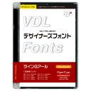 視覚デザイン研究所 VDL TYPE LIBRARY デザイナーズフォント OpenType (Standard) Macintosh ラインGアール ファミリーパック 31500【納期目安:1週間】