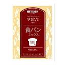 タイガー ホームベーカリー専用食パンミックス KBC-MX10-W【納期目安:1週間】