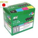 日本ナノディジタル brother用LC11-4PK互換インクカートリッジ NDB-LC11-4PACK