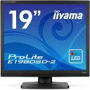 イーヤマ <ProLite>19インチ スクエア 液晶ディスプレイ(1280x1024/D-Sub15Pin/DVI/スピーカー/LED/ノングレア/TNパネル/マーベルブラック) E1980SD-B2