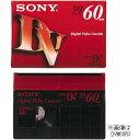 ソニー ビデオ 生テープ 2DVM60R3【納期目安:2週間】