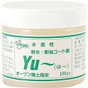 アーテック オーブン陶土 コート剤YU 100cc ATC-27051