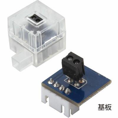 アーテック ロボット用赤外線フォトリフレクタ(基...の商品画像