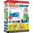 【カード決済OK】IRT 動画ダウンローダーWM&PSP IRT0329【メーカー注文品】