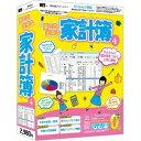 IRT 誰でも出来る家計簿4 IRT0361【メーカー注文品】