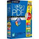 ソースネクスト いきなりPDF COMPLETE Edition Ver.3 0000170220