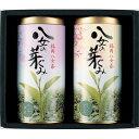 【カード決済OK】三盛物産 八女の芽ぐみ [煎茶神緑 100g×1、抹茶入煎茶 100g×1] YG-30A