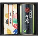 【カード決済OK】三盛物産 やすらぎ [煎茶清緑80g、こんぺいとう40g×2] SKP-20
