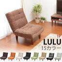 セルタン 「LULU-1p」ポケットコイルスプリング入り(カシコングリーン/樹脂脚 150mm) 10103-012