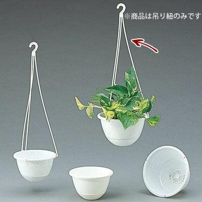 アイリスオーヤマ 吊り鉢ライト専用吊りひも HP-01