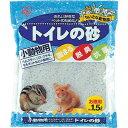 アイリスオーヤマ 小動物用トイレ砂 4905009065257