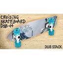ビーズ DUB STACK(ダブスタック) スケートボード (沖縄・離島配達不可) DSB-14