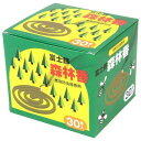 【カード決済OK】児玉兄弟商会 森林香 30マキ 4971833010169