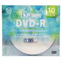 VERTEX DVD-R(Video with CPRM) 1回録画用 120分 1-16倍速 10P インクジェットプリンタ対応(ホワイト) DR-120DVX.10CA