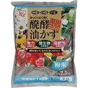 アイリスオーヤマ 醗酵油かす 粉末 2.5kg 4967576144278