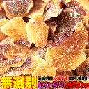 天然生活 茨城県産紅あずま100%使用!!【無選別】紅ひらり450g(150g×3) SM00010227