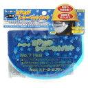 【カード決済OK】TOYO 冷や冷やシャーベットパット NO.7168 4962087104872