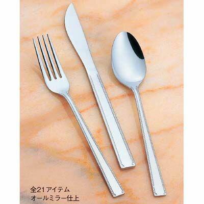 その他 18-0 #2000 バターナイフ EBM-0077600
