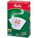 廚房用品 - メリタ ペーパーフィルター ホワイト 100枚入 PA1×2G EBM-1533800