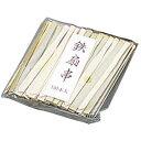 その他 竹 鉄扇串(100本入)90 青 EBM-5412900
