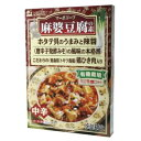 創健社 創健社 麻婆豆腐の素 レトルト 180g 4901735018246