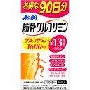 アサヒフードアンドヘルスケア 筋骨グルコサミン 720粒 E190143H
