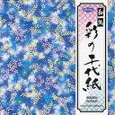 ショウワグリム グリムホビー 彩の千代紙 15cm 24枚入 E199245H【納期目安:1週間】