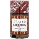 其它 - エスビー食品 FAUCHON ガラムマサラ 25g E236672H