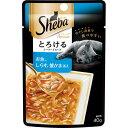 マースジャパンリミテッド シーバアミューズ お魚・しらす・蟹かま とろけるシーフードスープ 40g E246326H