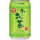 水, 飲料 - 伊藤園 【ケース販売】伊藤園 おーいお茶 緑茶 340g×24本 E367185H