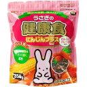 GEX(ジェックス) ウサギの健康食 にんじんプラス 850g 4972547017710【納期目安:2週間】