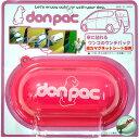 PLUSCO don-pac(ドンパック) POP ピンク E380269H【納期目安:1週間】