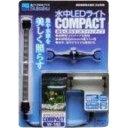 水作 水中LEDライト コンパクト W-140 E402890H【納期目安:1週間】