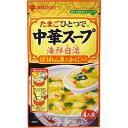ミツカン ミツカン 中華スープ 海鮮白湯 ほうれん草とかに入り 27g E428633H
