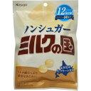 春日井製菓 【ケース販売】春日井 ノンシュガーミルクの国 80g×12袋 E429101H【納期目安:3週間】