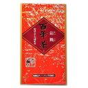 精茶百年本舗 百年茶 赤箱 菜園 煮出し用ティーバッグ 30袋入 S410160H
