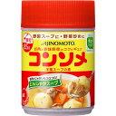 食品 - 味の素 味の素コンソメ 顆粒 85g容器 X515300H