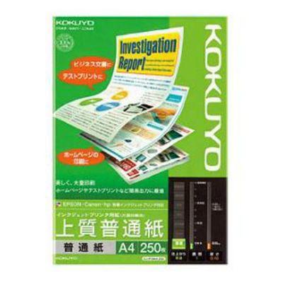 コクヨ バッファロー インクジェット用普通紙(片面) A4 250枚 KJP19A4250-A4【納期目安:3週間】