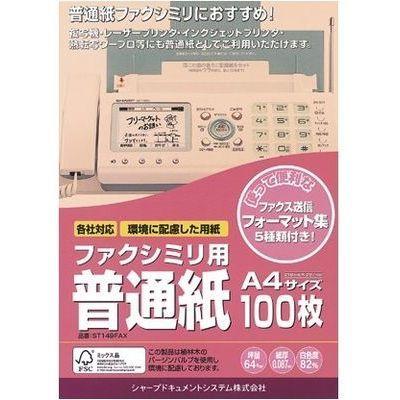 シャープ SHARP FAX用紙 ST-149FAX【納期目安:3週間】