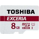 東芝コンシューママーケティング 東芝 UHS-I対応 EXCERIA microSDHC/microSDXCメモリカード MU-F008GX E439171H【納期目安:1週間】